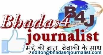 bhadas