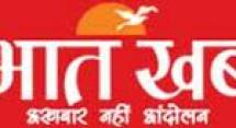 prabhatkbar