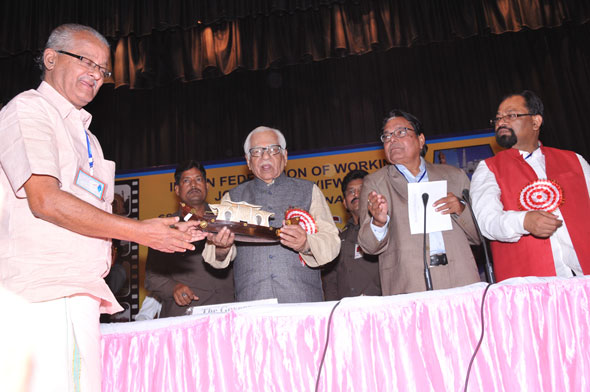rajyapal