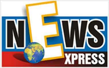 News-Express-Logo