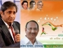 'पेटीकोट पत्रकारिता' की पूरी कीमत कांग्रेस से वसूलने की तैयारी में NDTV वाले रवीश कुमार!