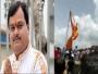 भगवा ध्वज के अपमान पर उठाई थी आवाज, सुदर्शन टीवी के संपादक सुरेश चव्हाणके के खिलाफ राजस्थान में FIR