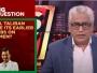 इंडिया टुडे ने तालिबान के बारे में बोलते हुए अरविंद केजरीवाल की तस्वीर दिखाई, नेटिजन्स ने राजदीप सरदेसाई को दी बधाई: देखें वीडियो